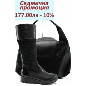 Дамска чанта и обувки в комплект -  - черни - EO-7742