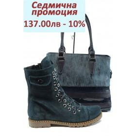 Дамска чанта и обувки в комплект -  - сини - EO-7743