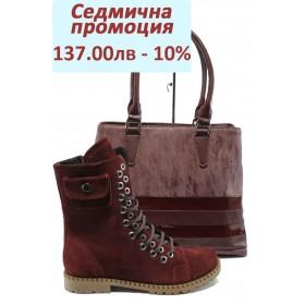 Дамска чанта и обувки в комплект -  - бордо - EO-7744