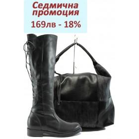 Дамска чанта и обувки в комплект -  - черни - EO-7777
