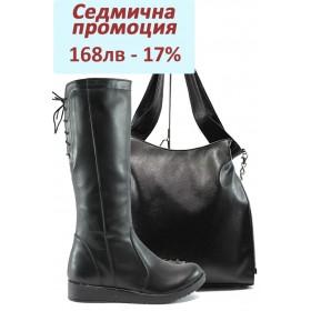 Дамска чанта и обувки в комплект -  - черни - EO-7778