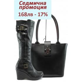 Дамска чанта и обувки в комплект -  - черни - EO-7779