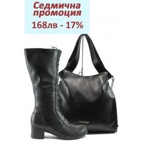 Дамска чанта и обувки в комплект -  - черни - EO-7781