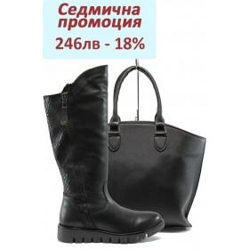 Дамска чанта и обувки в комплект -  - черни - EO-7782