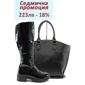 Дамска чанта и обувки в комплект -  - черни - EO-7783
