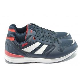 Спортни мъжки обувки - висококачествена еко-кожа - зелени - EO-5874