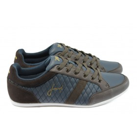 Спортни мъжки обувки - висококачествена еко-кожа - сини - EO-5875