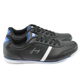 Спортни мъжки обувки - висококачествена еко-кожа - черни - EO-5876