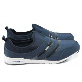 Спортни мъжки обувки - висококачествен текстилен материал - сини - EO-5877