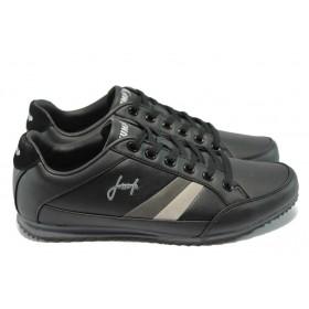 Спортни мъжки обувки - висококачествена еко-кожа - черни - EO-5878