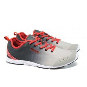 Юношески маратонки - висококачествен текстилен материал - сиви - EO-5940