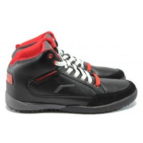 Спортни мъжки обувки - висококачествена еко-кожа - черни - EO-5942