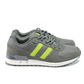 Спортни мъжки обувки - естествен велур - сиви - EO-5943