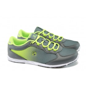 Юношески маратонки - висококачествен текстилен материал - сиви - EO-5946