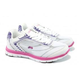 Юношески маратонки - висококачествен текстилен материал - бели - EO-5975