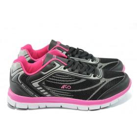 Юношески маратонки - висококачествен текстилен материал - черни - EO-5976