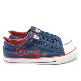 Спортни мъжки обувки - висококачествен текстилен материал - сини - EO-5983