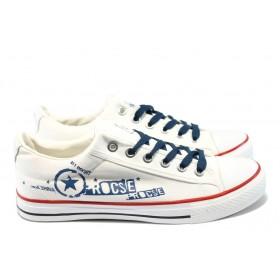 Спортни мъжки обувки - висококачествен текстилен материал - бели - EO-5984