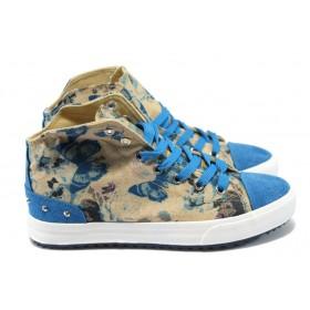 Юношески маратонки - висококачествен текстилен материал - сини - EO-5973