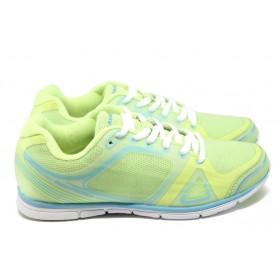 Юношески маратонки - висококачествен текстилен материал - жълти - EO-6165