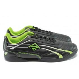 Мъжки обувки големи размери