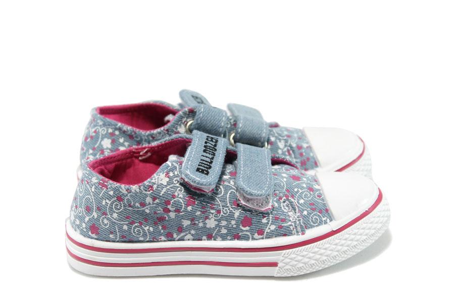 Детски маратонки - висококачествен текстилен материал - сиви - EO-8125