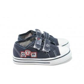 Детски маратонки - висококачествен текстилен материал - сини - EO-8126