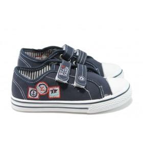 Детски маратонки - висококачествен текстилен материал - сини - EO-8127
