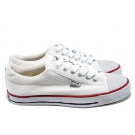 Спортни мъжки обувки - висококачествен pvc материал и текстил - бели - EO-6189