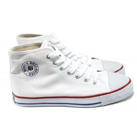 Спортни мъжки обувки - висококачествен pvc материал и текстил - бели - EO-6191