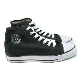 Спортни мъжки обувки - висококачествен pvc материал и текстил - черни - EO-6173