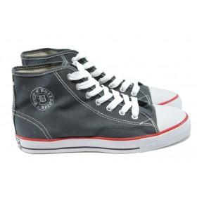 Спортни мъжки обувки - висококачествен pvc материал и текстил - сини - EO-6174