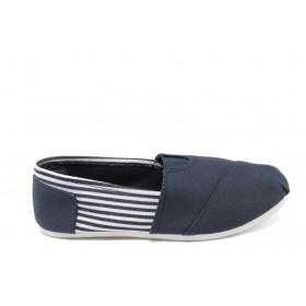 Детски обувки - висококачествен текстилен материал - тъмносин - EO-6160