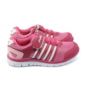 Детски маратонки - висококачествен текстилен материал - розови - EO-6236