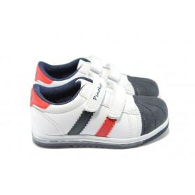 Детски маратонки - висококачествена еко-кожа - бели - EO-6239