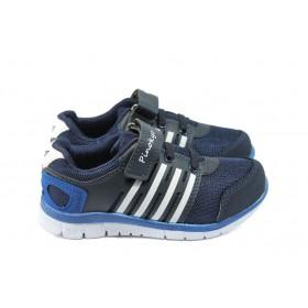 Детски маратонки - висококачествен текстилен материал - тъмносин - EO-6234