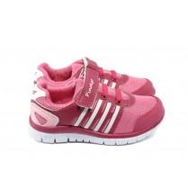 Детски маратонки - висококачествен текстилен материал - розови - EO-6235