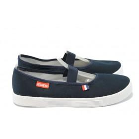 Равни дамски обувки - висококачествен текстилен материал - сини - EO-6316