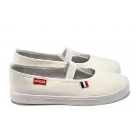 Равни дамски обувки - висококачествен текстилен материал - бели - EO-6317