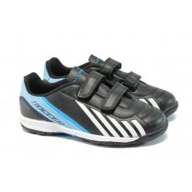 Детски маратонки - висококачествена еко-кожа - сини - EO-6364