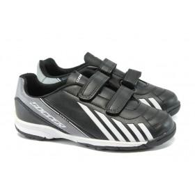 Детски обувки за футбол и топки
