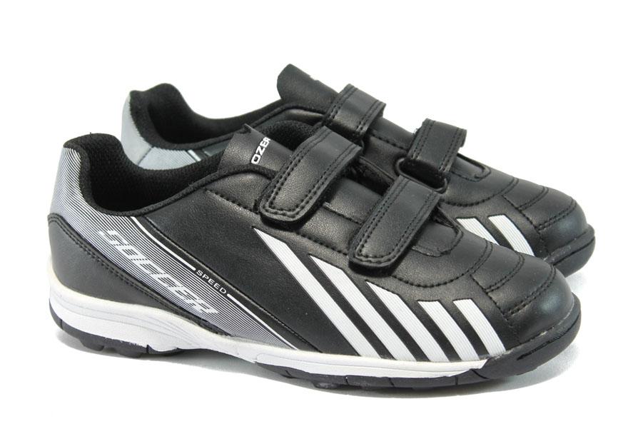 Детски маратонки - висококачествена еко-кожа - бели - EO-6365