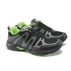 Юношески маратонки - висококачествен текстилен материал - черни - EO-6369
