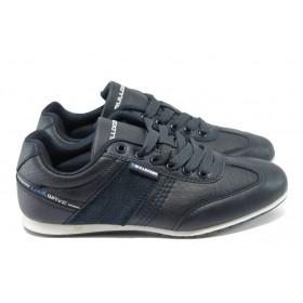 Юношески маратонки - висококачествена еко-кожа - сини - EO-6367