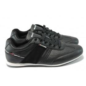 Юношески маратонки - висококачествена еко-кожа - черни - EO-6368