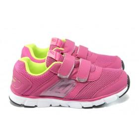 Детски маратонки - висококачествен текстилен материал - розови - EO-6370