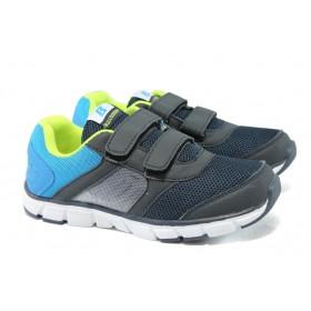 Детски маратонки - висококачествен текстилен материал - сини - EO-6371