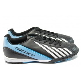Юношески маратонки - висококачествена еко-кожа - сини - EO-6372