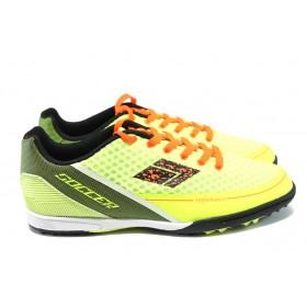 Спортни мъжки обувки - висококачествена еко-кожа - зелени - EO-6376
