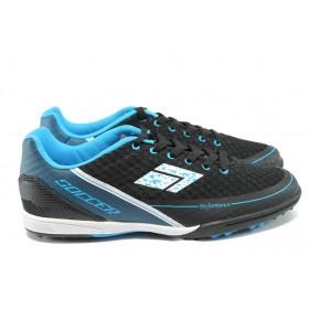 Спортни мъжки обувки - висококачествена еко-кожа - сини - EO-6375